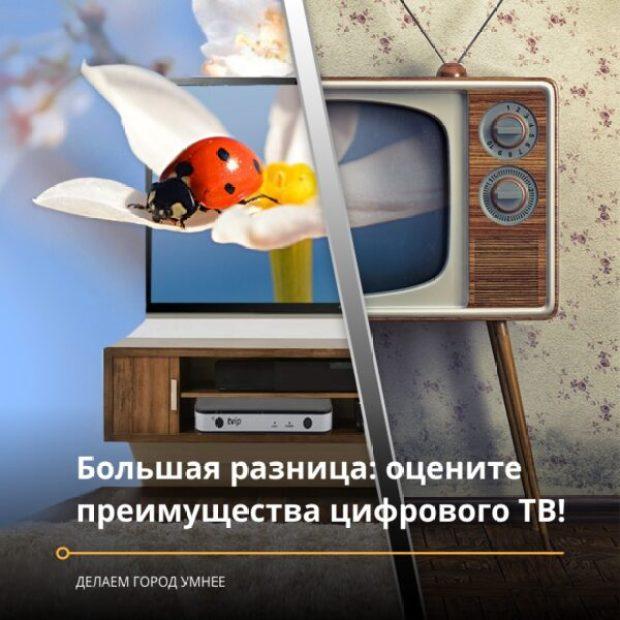 Приставки для цифрового телевидения IPTV от «СевСтар»: обзор, цены и особенности