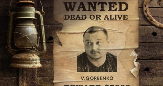 Капитана «Норда» Владимира Горбенко на Украине объявили в розыск