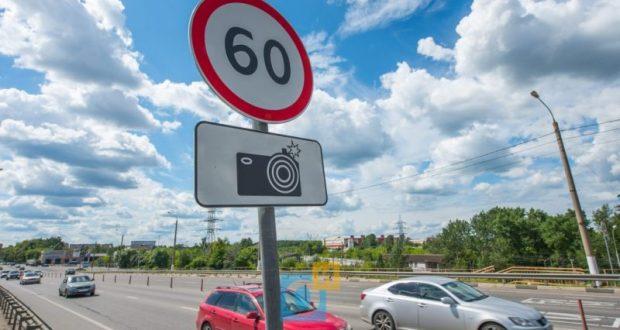 Гоняете? ГИБДД предлагает увеличить штрафы за превышение скорости в 6 раз