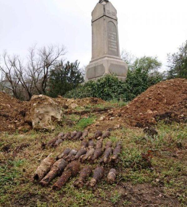 В Севастополе, на Историческом бульваре, обнаружили боеприпасы