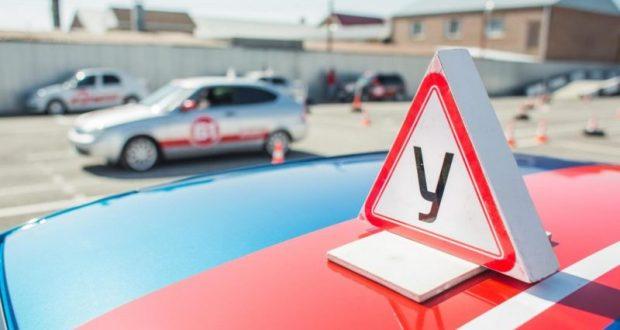 Крымская Госавтоинспекция информирует об изменениях в допуске автошкол к образовательной деятельности