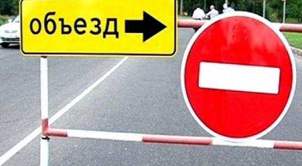 Внимание: в Симферополе в эти выходные дни перекрытие движения