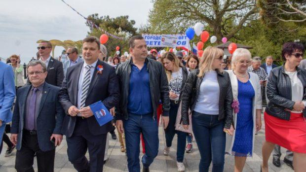 Первомайские митинг и демонстрация в Ялте