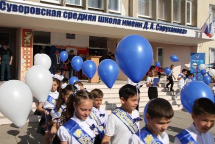 В Крыму школе присвоили имя крымского героя - пожарного Давида Саруханова