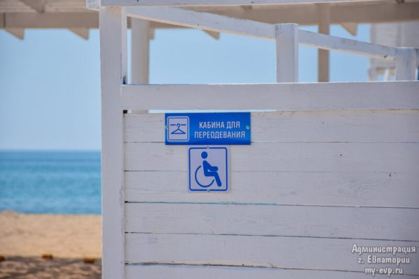 Власти Евпатории обещают: пляжи к началу курортного сезона подготовят