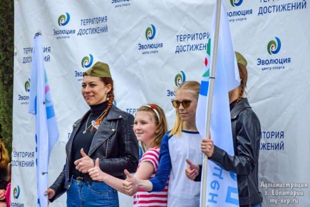 Евпатория присоединилась к патриотической акции «Рекорд Победы»