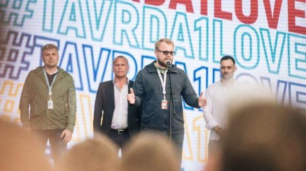 В Судаке открылся молодежный форум «Таврида»