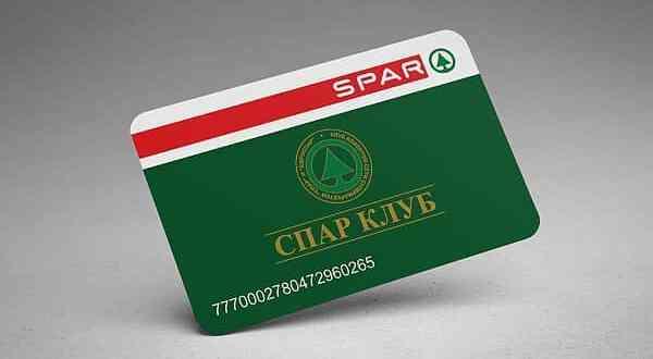 Как активировать карту Спар на сайте card.spar-nn.ru