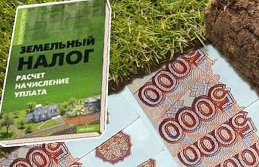 Прокуратура «выбила» 11 миллионов рублей в бюджет Алушты