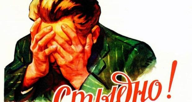 Севастополец надругался над российским флагом. Дело передано в суд