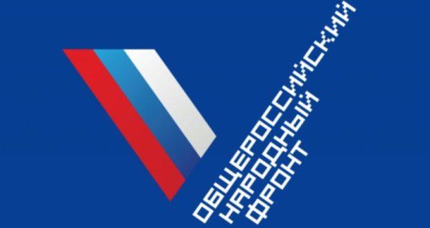 ОНФ предлагает крымчанам выбрать лучшие символы своих городов