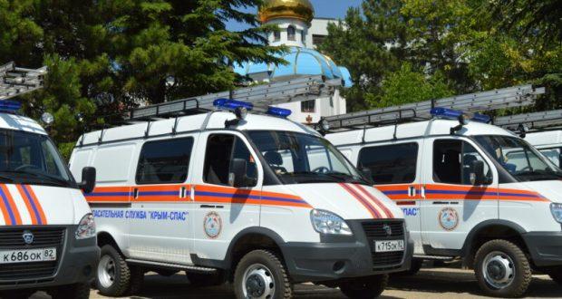 Спасатели в Крыму работают в усиленном режиме