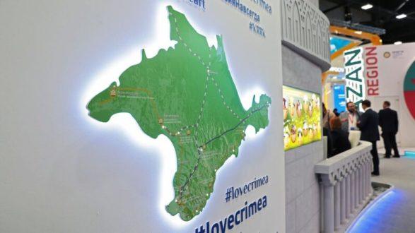 ПМЭФ-2019: в Крыму планируют добиться увеличения объёмов инвестиций в регион