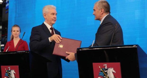 ПМЭФ-2019: Крым и Москва подписали программу реализации соглашения о сотрудничестве до 2023 года
