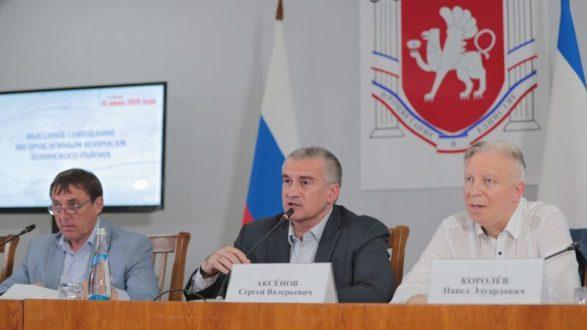 Сергей Аксёнов провёл совещание по проблемным вопросам Ленинского района Крыма
