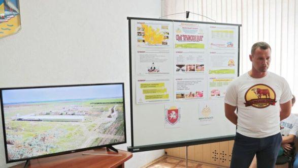 Сергей Аксёнов встретился с активом сельскохозяйственных коопераций Джанкоя и Джанкойского района