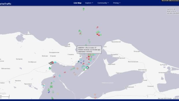 Скриншот: Marine Traffic