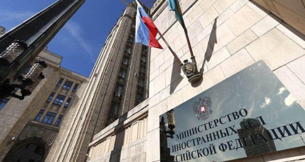 МИД РФ: иск Украины в морской арбитраж в Гааге лежит вне юрисдикции этой инстанции