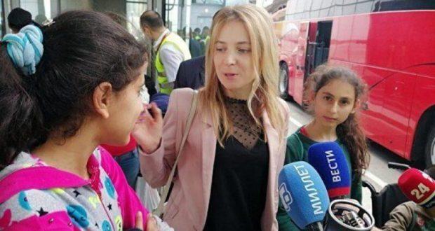 Три недели у Черного моря пролетели незаметно. Дети из Сирии вернулись из Крыма на родину