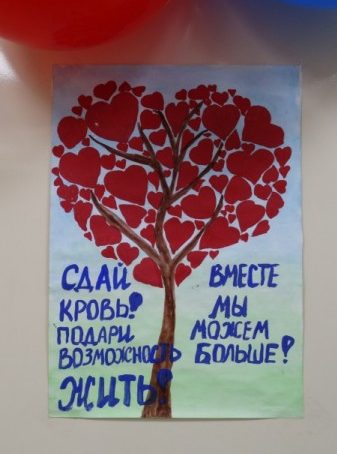 Нотариусы Севастополя провели акцию по сдаче донорской крови «Спасая жизнь»