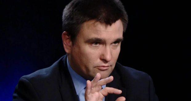 Все еще глава МИД Украины Климкин, заврался, рассуждая об отдыхе в Крыму