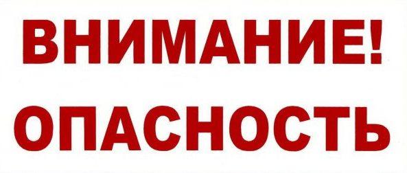5 июня в Севастополе - операция по обезвреживанию бомбы. Людей отселят, движение ограничат