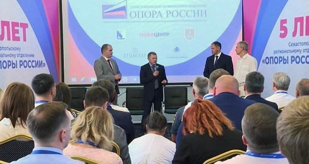 Севастополь хочет наладить экономическое сотрудничество с Китаем