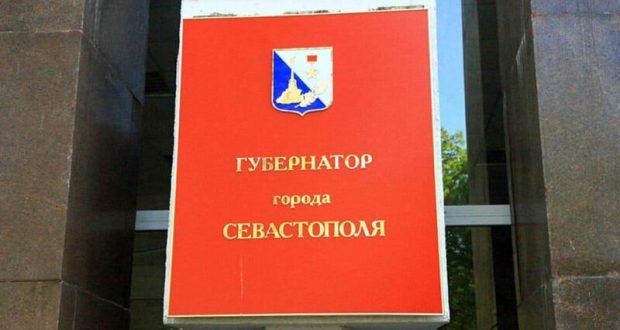 В два часа дня в Севастополе официально представят врио губернатора города