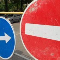 Внимание! 21 августа в Евпатории ограничат движение на сутки