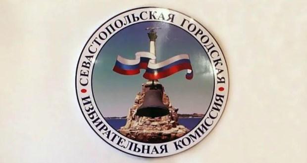 В Севастополе городская избирательная комиссия зарегистрировала самовыдвиженца Ольгу Дронову