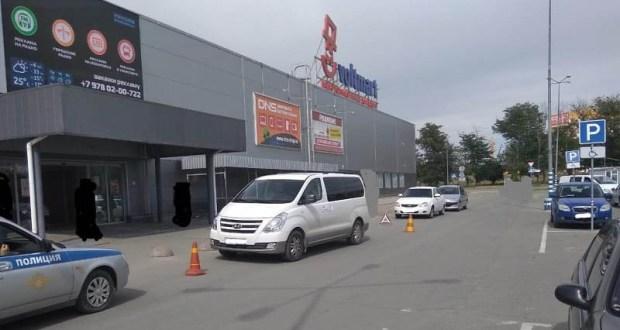 ДТП в Симферополе: на стоянке «Ашана» сбили ребенка