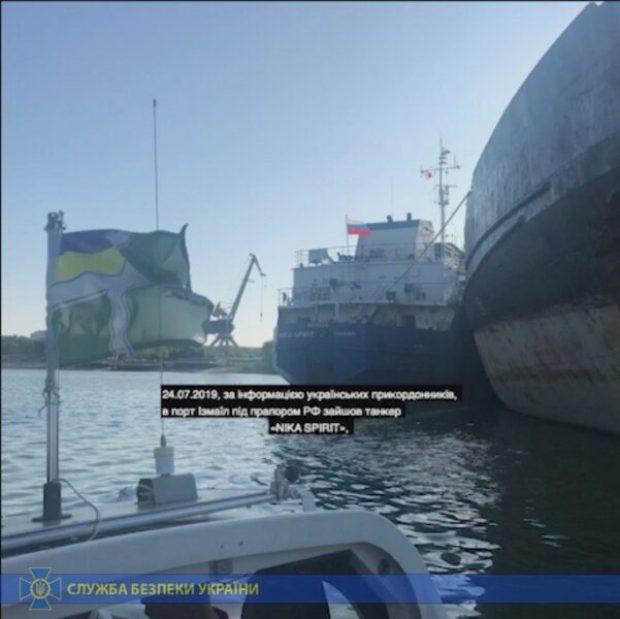 «Эхо» провокации в Керченском проливе: СБУ задержала российский танкер «NEYMA»