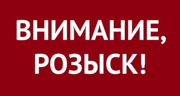 Внимание! В Крыму разыскивают пропавшего без вести 46-летнего мужчину