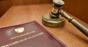 Верховный суд России подкорректировал сроки наказания для запрещенных крымских «хизбов»