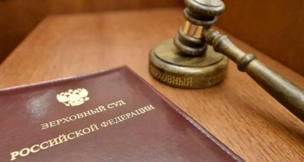 Верховный суд пояснил, когда можно восстановить срок принятия наследства
