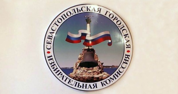 Никогда не сдавайся. В Севастополе – прецедент: кандидата в депутаты вернули в предвыборную гонку