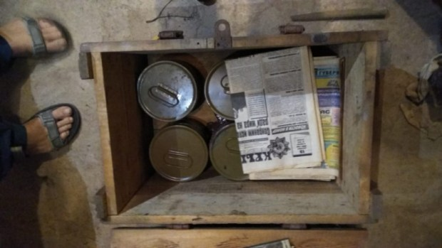 В Ялте в помещении здания Минкультуры нашли схрон боеприпасов