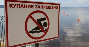 Роспотребнадзор так и не открыл для купания восемь пляжей в Алуште и три - в Севастополе