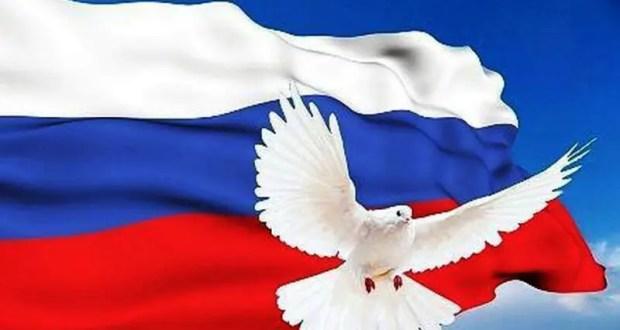 Общественное Движение «Доброволец» поздравляет с Днем Государственного флага России