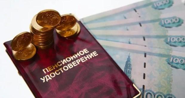 Сотрудники ПФР в Севастополе о новых основаниях для назначения досрочной пенсии