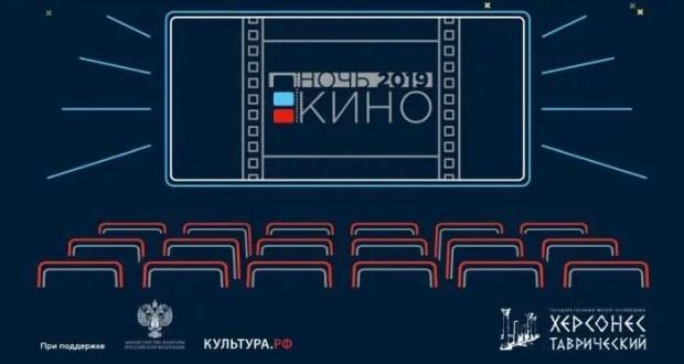 """Вечером 24 августа вход в Херсонесский музей для всех бесплатный - акция """"Ночь в музее"""""""