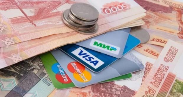 В России «победили» анонимные платежи, теперь грозят платежам «сомнительным»