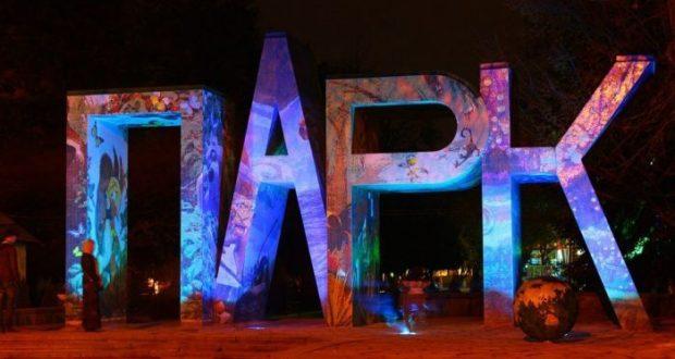 В Симферополе в Детском парке начались работы по установке уличного освещения