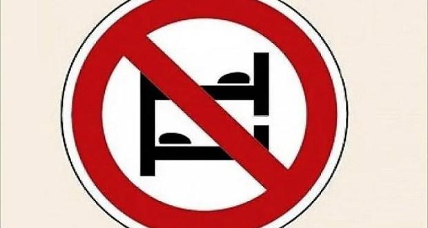 С 1 октября вступает в силу запрет на размещение хостелов в жилых домах. Эксперты ждут рост цен в отелях