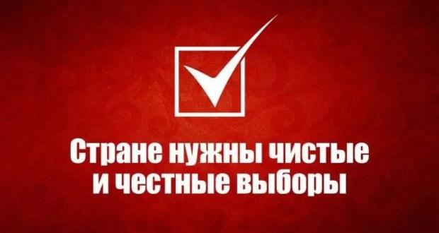 Возбуждено уголовное дело о фальсификации выборов на участке в Красногвардейском районе Крыма