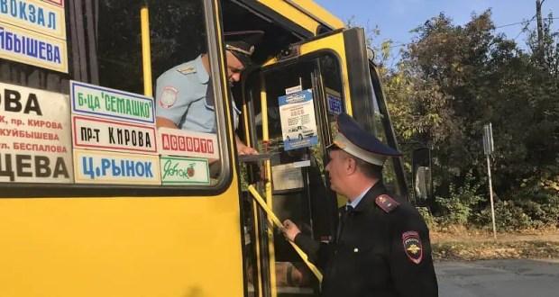 Операции крымской ГИБДД: «Автобус», «Встречная полоса» и «Мотоциклист»