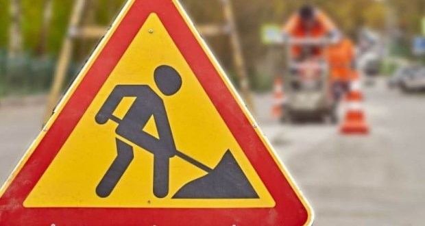 Еще одна дорога в Симферополе перекрыта из-за капремонта. На этот раз - до ноября