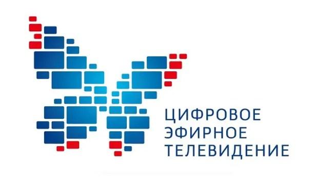 Переход на цифровое вещание ТВ отметили в Крыму воздушным шоу