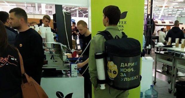 В Симферополе - V Крымский фестиваль кофе и еды