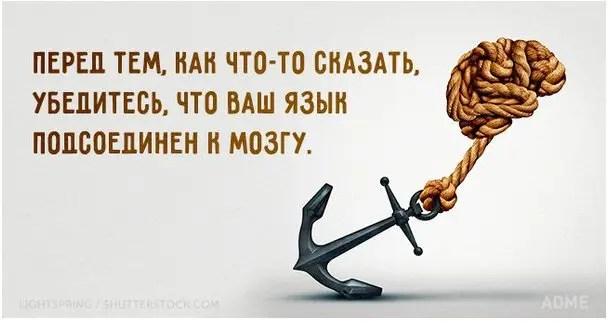 На Украине запутались в цифрах «понаехавших» в Крым, а Джемилев уже не думает, что говорит